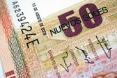 Peruvian Currency — Stock Photo