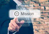Missie concept — Stockfoto
