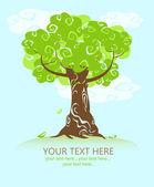 Ağaç ve metin için yer — Stok Vektör