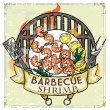 BBQ Grill logo design — Stock Vector