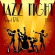 Jazz band — Stock Vector #43417749