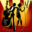 Jazz band — Stock Vector #43417787