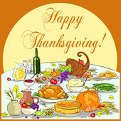 Thanksgiving background — Vector de stock