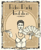 Pozvánka na retro večírek — Stock vektor
