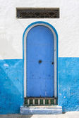 Asilah — Stock Photo