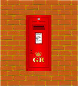 Wall Mounted Post Box — Stock Vector