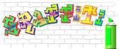 Graffiti — Vettoriale Stock