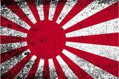 Japanese Flag — Stock Vector