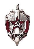 KGB Badge — Stockvektor