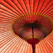 Japanese umbrella — Stock Photo #43883127