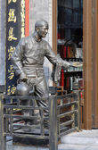 Sculptural group in Old Beijing — Stock Photo