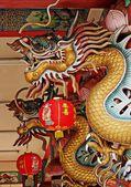 Chinese Feng Shui dragon — Stock Photo