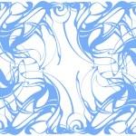 Mandala. Decorative blue lace pattern, vintage ornament — Stock Photo #45915041