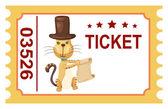 票马戏团的猫 — 图库矢量图片