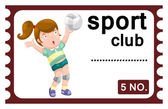 Ticket-sportverein — Stockvektor