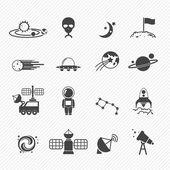 空间 — 图库矢量图片