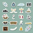 Pirates icons — Stock Vector #45220683