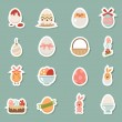 Horiday easter color icons — Stock Vector #50980235