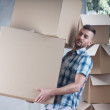 Removal is not easy thing — Stock Photo #49602463