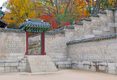 Traditional Architecture with Entrance and Wall in Autumn Foliage. Changgyeonggung Palace, Seoul, South Korea — Stock Photo