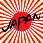 Rising Sun japan flag with Japan text — Stock Vector #49942461