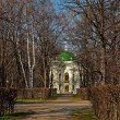 The Hermitage. Kuskovo Estate. Moscow. Russia — Stock Photo #45218547