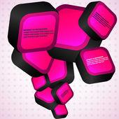 抽象的な 3 d キューブ — ストックベクタ