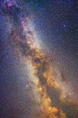 Milky Way galaxy — Stock Photo