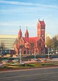 Minsk, Belarus — Stock Photo