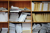 Archives in chancery.Russia — Stock Photo