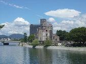 Cúpula de bomba atômica em hiroshima — Fotografia Stock