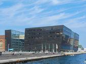 Copenhagen Royal Library — Stock Photo
