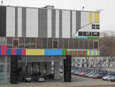 奥斯坦金诺电视技术中心 — 图库照片