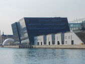 Köpenhamn kungliga biblioteket — Stockfoto