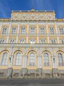 Gran moscú kremlin palace — Foto de Stock