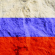 Grunge Russia Flag — Stock Photo #48678555