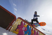 Snowboard — Stock Photo