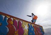 Snowboarder — Photo