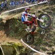 Motocross jump — Stock Photo