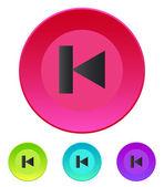 Previous track web icon. Media player. — Stock Vector