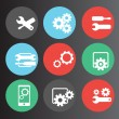 Settings icons set 2 — Stock Vector #51585537