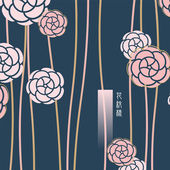 Pink flower pattern — Stock Vector