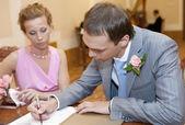 Heureux mariés — Photo
