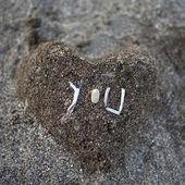 Hjärta med små sten — Stockfoto