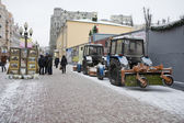 Winter street with people. — Stock Photo