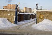 Ruské vesnice — Stock fotografie