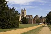 Yeni court st john's college — Stok fotoğraf