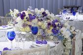 Ricevimento di nozze — Foto Stock