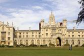 New Court St John's College — Stock Photo