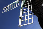 Vintage windmill — Stockfoto